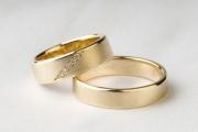 16 Abielusõrmused - kuld, briljandid