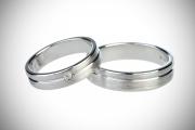 75 Abielusõrmused - valge kuld