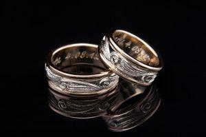 Abielusõrmused 19