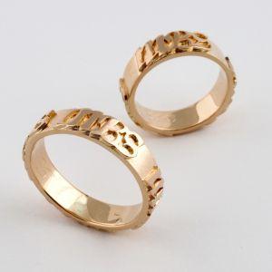 Abielusõrmused 50
